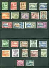 ANTIGUA : Beautiful collection all Mint OG & in Very Fine Condition. SG Cat £466
