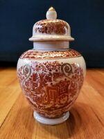Vintage Art Decor Gold Red Cart and Floral Porcelain Ginger Jar with Lid