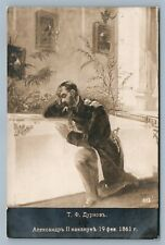 RUSSIAN TSAR ALEXANDER II ANTIQUE REAL PHOTO POSTCARD RPPC