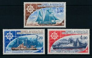 [21526] T.A.A.F 1976 boats good airrmail set very fine MNH stamps