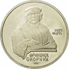 [#443940] Munten, Rusland, Rouble, 1990, Saint-Petersburg, UNC-, Copper-nickel