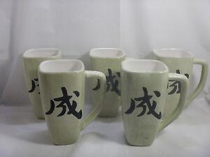 Asian Market Tea Cups Coffee Mugs Set Ivy Green & Black Lettering  Set of 5