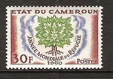 Cameroun # 338 Mnh World Refugee Year