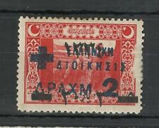 """Greece Turkey 1920 Thrace Private """"Redestos"""" Issue 2 Dr./2 pa./1 pa. Red Mh"""