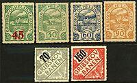 Denmark Gribskov-Og Helsinge range of railway stamps including surcharges Stamps