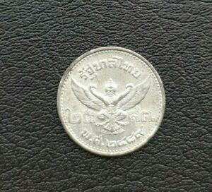 THAILAND 25 SATANG 2489 1946 RAMA VIII ANANDA MAHIDOL YOUTH'S HEAD TIN COIN UNC