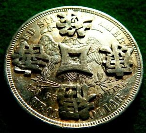 1876 S SILVER U.S.TRADE DOLLAR ASIAN CHARACTERS HAPPINESS LIFE WEALTH HEALTH P/L
