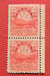 China Revenue  STAMP 1000F 1899  BLOCK 2 UNUSED