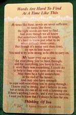 Las palabras son difíciles de encontrar en un momento como este berevement Recuerdo Tarjeta De Oración Verso