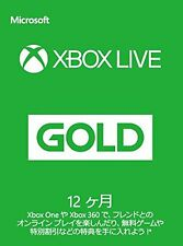 New Xbox Live 12-month Gold membership Xbox One Xbox 360 Shipping Delivery Only