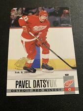 2003-04 Pacific Pavel Datsyuk 04 All Star Game 5/5
