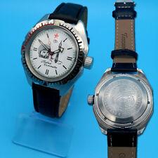 Vostok Amphibia Gagarin RARE Cosmonaut Caseback Military Watch new old stock