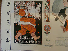 1935 Cobb Shinn letterhead example sheet: Christmas, new years,color