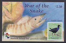 2001 NORFOLK ISLAND YEAR OF THE SNAKE MINI SHEET FINE MINT MNH/MUH