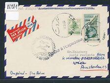 06481) KLM FF Amsterdam - Accra Ghana 1.11.60, Karte ab Libanon RR!!