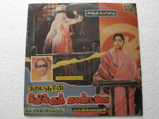 Neethikku Thandanai Story and Dialogues Tamil  LP Record Bollywood  India-1287