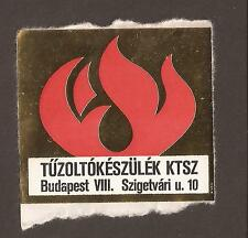 Hungary cinderella (sticker) (MNH) Fire protection company.