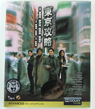 Tokyo Raiders Region Free Blu-ray English Subtitled 東京攻略 Tony Leung Chiu Wai 梁朝偉