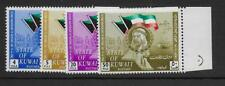 1963 Kuwait: 2nd Anniversary of National Day SG191-194 Unmounted Mint (MNH)