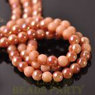 New 100pcs 6mm Round Glass Loose Spacer Beads Porcelain Beige Half Wine Red