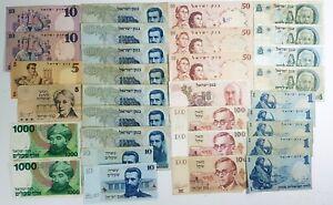 ISRAEL LOT, BULK, COLLECTION OF 30pcs, OLD MIXED BANKNOTES
