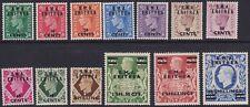 BOIC: BMA Eritrea 1948 5c-10s on GB GVI SG E1-E12 Sc 1-13, MNH