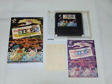 Famicom: Ganbare Goemon Gaiden - Konami