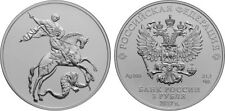 3 rubli Russia St 1 OZ ARGENTO 2017 St. George the victorious SPMD UNC