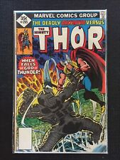 Mighty Thor #265 Deadly Destroyer Marvel Comics Combined Shipping