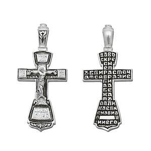 STERLING SILBER KREUZ 925 Orthodoxe Anhänger russisch 4677 крест серебрянный