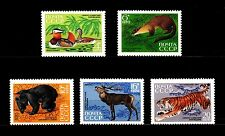 USSR STAMP/MNH-OG. 1970. 35th anniversary of the Sikhote-Alin National Park.