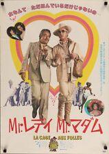 La CAGE AUX FOLLES Japanese B2 movie poster MICHEL SERRAULT UGO TOGNAZZI 1978 NM