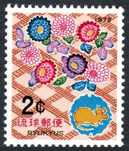 Ryukyu 222, MNH. New Year. Lunar year of the Rat, Chrysanthemums, 1971