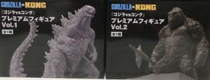 GODZILLA VS KONG 2021 GODZILLA & KONG figure Vol.1 2 SET SEGA