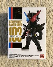 Converge Kamen Rider 18 Kamen Rider Build Tank Hazard Form