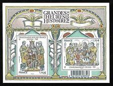 Bloc Feuillet 2015 N°F4943 Timbres - Les Grandes Heures de l'Histoire de France