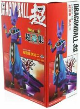 Banpresto Dragon Ball Super God of Destruction Beerus DXF Figure Chozousyu