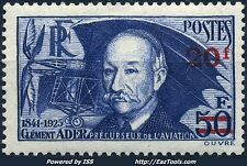 FRANCE CLEMENT ADER N° 493 NEUF * AVEC CHARNIERE