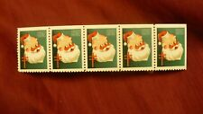 Canada Christmas seal #49 strip Tb back of book 1951 P00