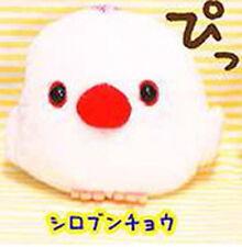 Kotori Tai Fluffy Birds 3'' White Busoyayou Amuse Prize Plush Key Chain NEW