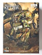 "WAVE 1/20 P.K.A. K-4 ""Ketzer"" Ma.K. Maschinen Krieger MK-21 scale model kit"