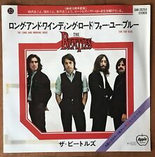 "The Beatles ‎– The Long And Winding Road / For You Blue Japan 7"" Vinyl EAR-20253"