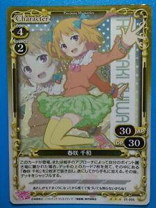 Oreshura Japanese Waifu Anime Collectible Card Precious Memories TCG 01-005 FOIL