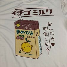 YOUKENITI japanese SOY MILK 2-sided beige WOMENS XL T-SHIRT VERY GOOD COND