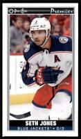 2020-21 O-Pee-Chee OPC Mini Tallboys #P-28 Seth Jones - Columbus Blue Jackets