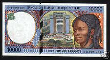 CENTRAL AFRICAN STATES GABON 10000 FRANCS P405LA 1994 SHIP UNC CURRENCY BANKNOTE
