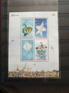 THAILAND miniature sheets MNH*  2004 Letter Writing Week, KITES
