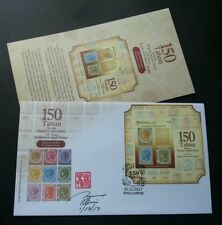 Malaysia 150 Years Straits Settlements Stamps 2017 (ms FDC) *signed *odd *rare