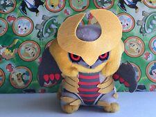 Pokemon Plush Giratina Banpresto UFO doll figure stuffed animal go Toy US Seller