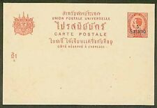 """Thailand 1915 mint 5s/4a card embossed inverted """"N"""""""